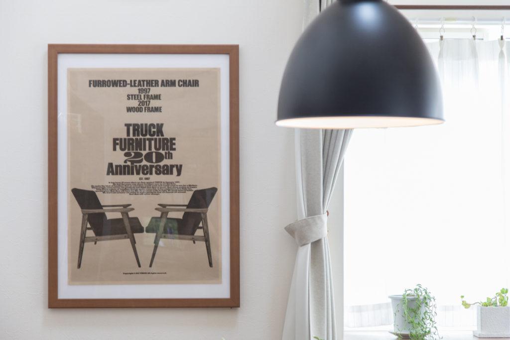 トラックファニチャー20周年記念ポスターを購入しました!